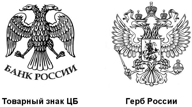 Герб сбербанка россии советские монеты 20 х годов